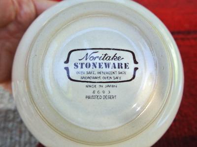 Noritake-Stoneware-1