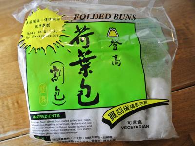 Banh-Bao-Steamed-Buns-1
